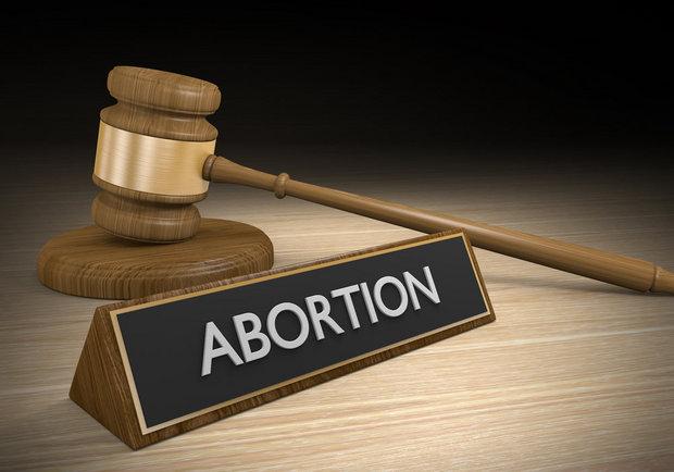 Abortion gavel